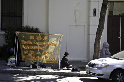 Chinese-Consulate--2
