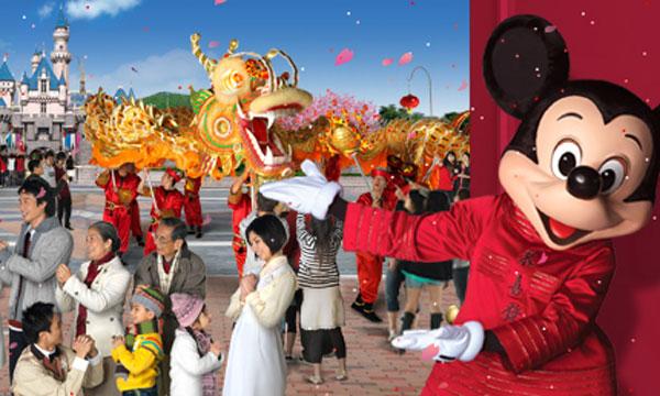 Disney-china